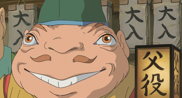 父  (C)2001 Studio Ghibli・NDDTM