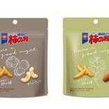 亀田製菓、トリュフソルトにハーブソルトなど「柿の種」の新作2種を発売!