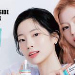 韓国コスメA'pieu、大人気スキンケアアイテム「アピュー マデカソ CICAクリーム」お得な大容量サイズが数量限定で登場