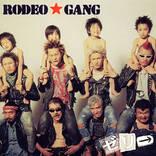 ゼリ→、衝撃のデビュー作『RODEO★GANG』に音楽的センスの萌芽と揺るぎないスタンスを窺う