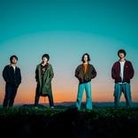 COWCITY CLUB BAND、東京初ワンマン開催&配信シングル発売決定