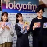 声優・上坂すみれ、昭和歌謡の魅力を語る「その人の私生活が分からない曲が多い」