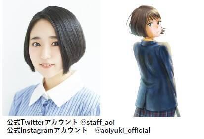 コバヤシ役:悠木碧さんコメント