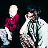 ドミコ、アルバム『血を嫌い肉を好む』よりタイトル曲のミュージックビデオを公開 PERIMETRONが制作