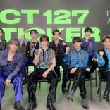 NCT 127、スッキリ初出演でトレンド旋風巻き起こす!