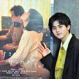 【インタビュー】映画『かそけきサンカヨウ』鈴鹿央士「この映画は悪役がいないことがポイントです」