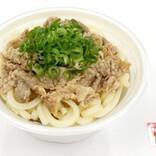 セブン-イレブン、大阪の肉うどん名店「千とせ本店」監修2品を関西限定発売