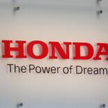 ホンダが導入する全方位型安全運転支援システム「Honda SENSING 360」とは?