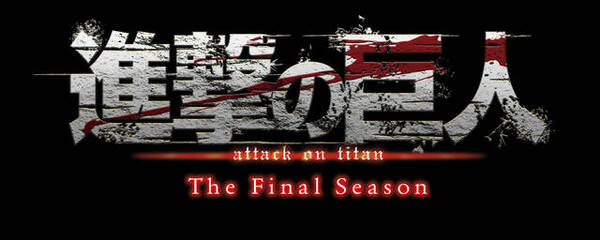 TVアニメ『進撃の巨人』The Final Season9