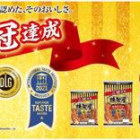 「燻製屋」新パッケージで国際評価PR 丸大食品、品評会「三冠達成」で