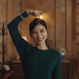 芳根京子、胸キュン必至な動画公開! 歌&ダンスを披露