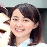 若林有子アナ 「ひるおび!」でルーズソックス姿披露に「可愛過ぎる JKにしか見えん」「たまらんっ!」