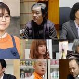 有村架純主演『前科者』映画版、リリー・フランキー&木村多江ら追加キャスト発表