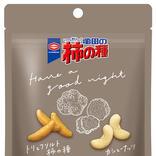 【セブンイレブン限定】プチ贅沢な「亀田の柿の種」が登場!