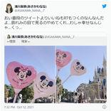 橋本環奈の辛辣ツッコミに浅川梨奈「やめい!」 ファン爆笑