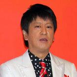 ブラマヨ吉田、スタッフへのガチ口説きをバラされ白状 「もう揉みたくて…」