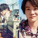 佐藤健&神木隆之介、魅力満載の2022年カレンダー決定 YouTubeでオフショット公開も