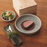 帝国ホテル東京、杉本料理長監修「黒毛和牛のローストビーフ」予約販売開始 – 伝統の味を家庭でも