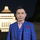 太田光、『選挙の日2021』で選挙特番MCに挑戦 忖度なしで政治家に問う