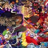 『ワンピース』アニメ1000話記念プラン始動 第1弾は麦わらの一味vs百獣海賊団ビジュアル