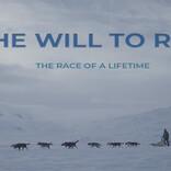 世界で最も過酷なアラスカ・犬ぞりレースのドキュメンタリー映画「THE WILL TO RUN Documentary」がKicksarterに登場!