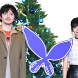 林遣都&小松菜奈、「同性の幼なじみに恋」「写真を撮られるコツ」お悩みに回答