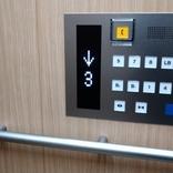 東京23区で震度5強 エレベーターに閉じ込められたら…専門家が対処法を指南