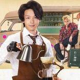 中村倫也セレクション、ゲスト出演した貴重なミニドラマ含む計7作品放送