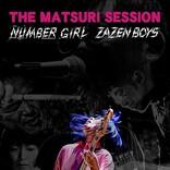 ZAZEN BOYS×NUMBER GIRLのライブ映像作品『THE MATSURI SESSION』12月発売