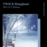 TWICE、初のバラードシングル「Doughnut」リリース決定