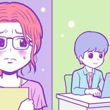 【実録】本当にあった職場恋愛 第1回 内緒の恋心 - 女性 / 40歳