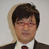 山里亮太、出演中のCMに不安「広告とかを扱う人たちのなかでよからぬ噂が流れたのかな?」