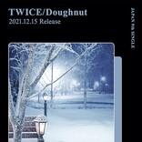 TWICEの日本オリジナルシングル「Doughnut」12月リリース、リード曲はバラード