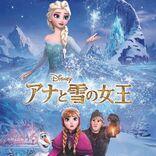 金曜ロードショー『アナと雪の女王2』TV初放送決定、2週連続で「アナ雪」シリーズ放送
