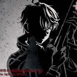 TVアニメ『暗殺貴族』、ノンクレジットOP映像&第3話の先行カットを公開