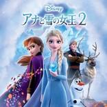 『アナと雪の女王2』金曜ロードショーでテレビ初 11.12よりシリーズ2作放送