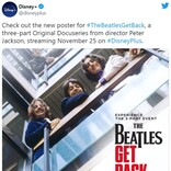 Disney+のドキュメンタリーシリーズ『ザ・ビートルズ:Get Back』の予告編が公開 「ビートルズファンへの一足早いクリスマスプレゼント」「予告編観ただけで涙が出てきた」