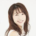 綿引さやか、藤岡正明をゲストに迎えたBillboard Live YOKOHAMA公演が決定