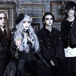 ANCIENT MYTH、ミニアルバム『Ambrosian Blood』のリリースが決定!
