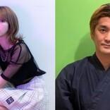 白幡いちほ&平成ノブシコブシ徳井によるレギュラートークイベントが遂にスタート!