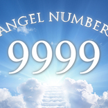 エンジェルナンバー「9999」に込められたあなたへのメッセージ