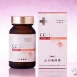 女性の排尿悩みを改善! 睡眠・QOL(生活の質)向上に一役買う『CC Bee』で夜間頻尿とサヨナラ!?