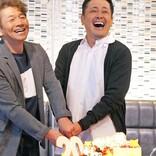 くりぃむしちゅー、ケーキ入刀で大テレ 互いの好きなところは「誕生日に…」