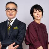 松尾スズキ、念願の松たか子との舞台に喜び「何度もオファーしていた」