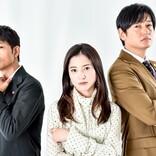 吉高由里子はすごい! 『最愛』で共演する松下洸平&井浦新が座長の才能を絶賛