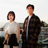 志田彩良、井浦新は「嘘のない方だなあって」 二人が親子役で感じたこと