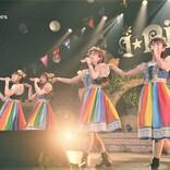 i☆Ris、5人体制初のツアーが映像化!全17曲一挙公開のダイジェスト映像