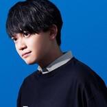 松丸亮吾、初の冠ラジオ決定「生放送でやらかさないように」「緊張する~!」