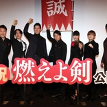 V6岡田准一 1年5カ月延期経てついに公開「幸せな一日」、映画「燃えよ剣」