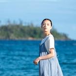 「おかえりモネ」脚本・安達奈緒子氏 清原果耶に感謝「信じ切って」初挑戦の朝ドラは「貴重な場」